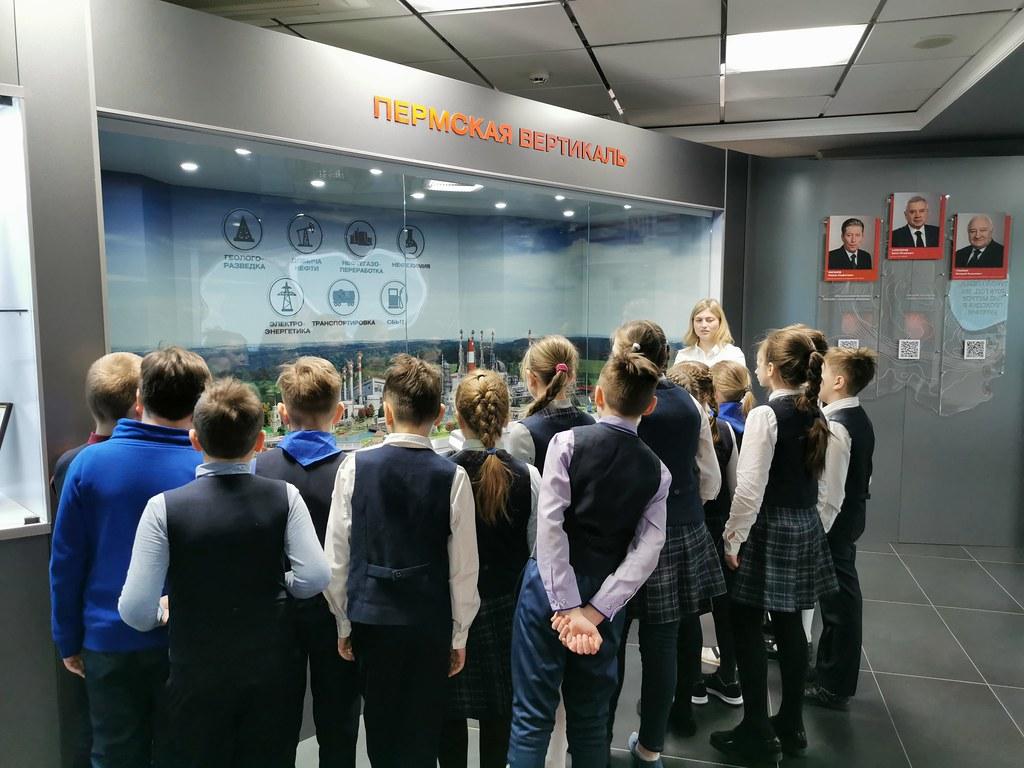Как мы в музей пермской нефти ходили IMG_20200302_100848