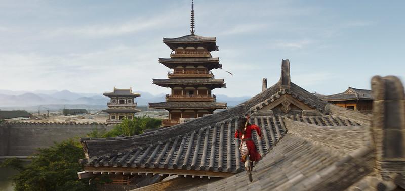 Ciudad Imperial Mulán