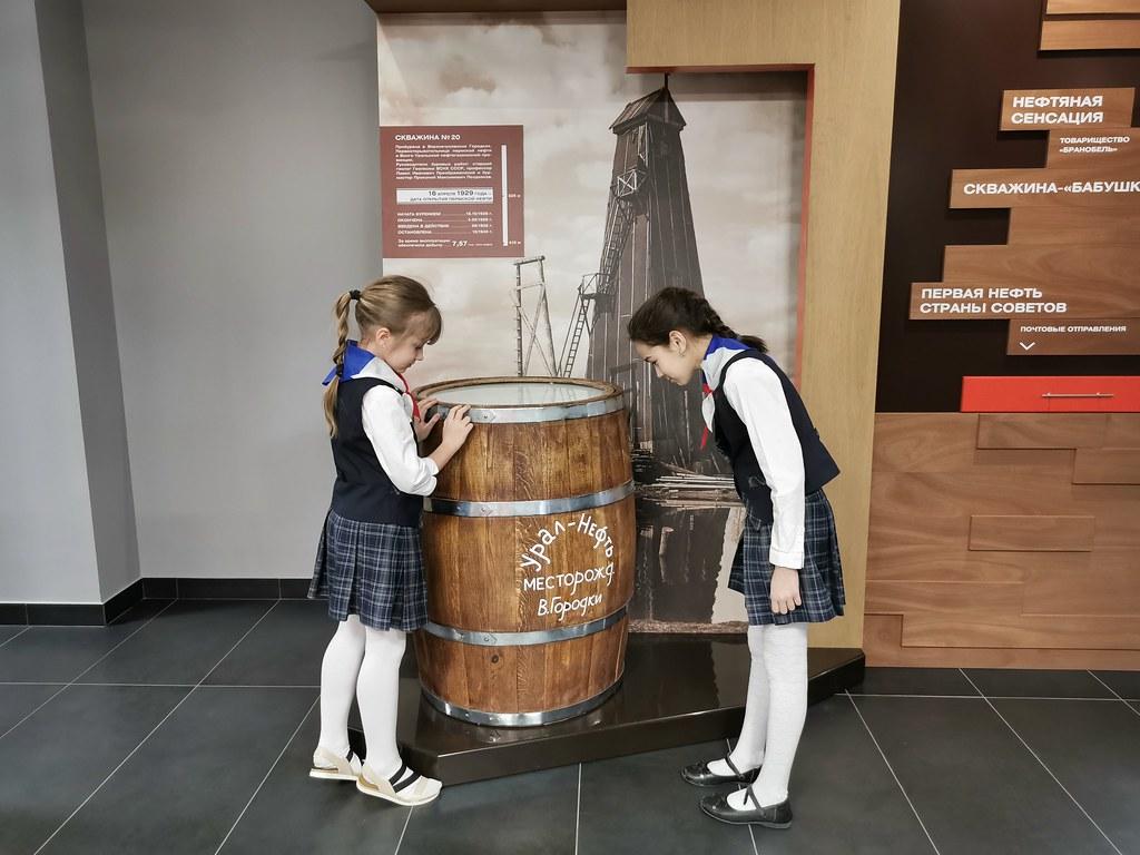 Как мы в музей пермской нефти ходили IMG_20200302_102926