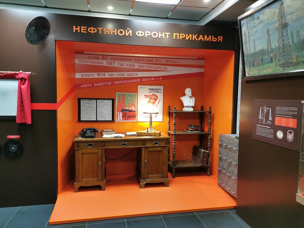 Как мы в музей пермской нефти ходили IMG_20200302_101604