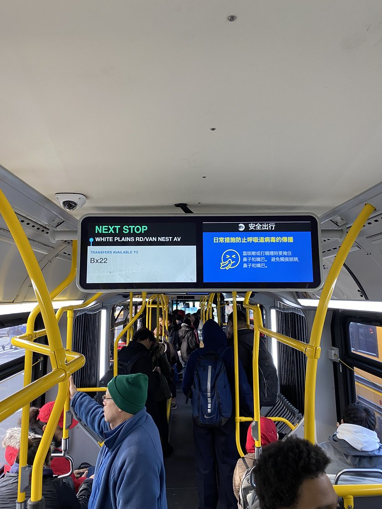 2018 New Flyer XN60 1021 - Bx39 To Wakefield-241 St