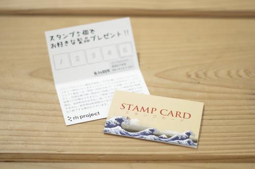 カスタマーショップスタンプカード