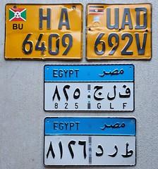 Egypt Burundi Uganda plate lot, face