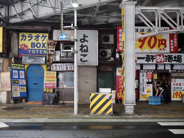 2020.2.16 神田界隈