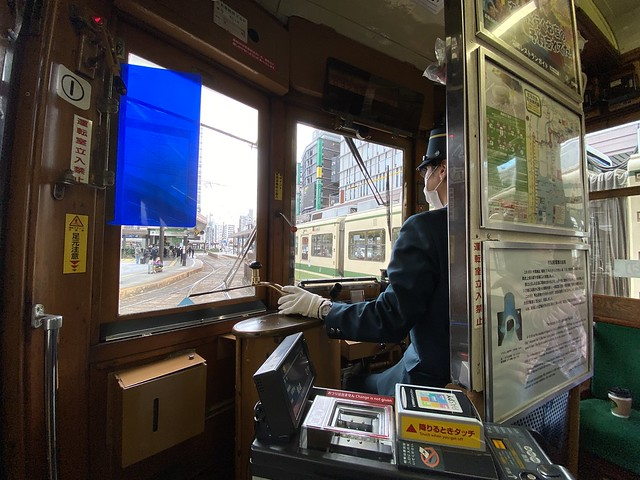 Japan By Train JNTO 2020 177