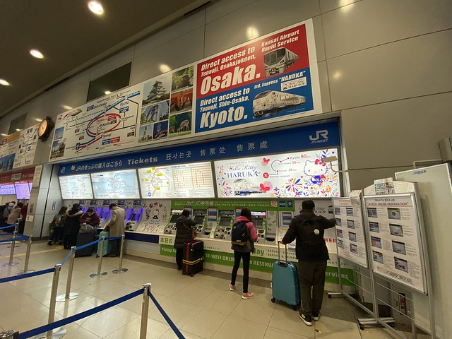Japan By Train JNTO 2020 7