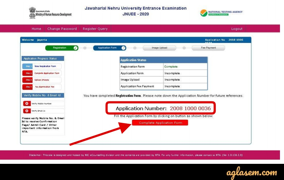 JNUEE 2020 Application Form