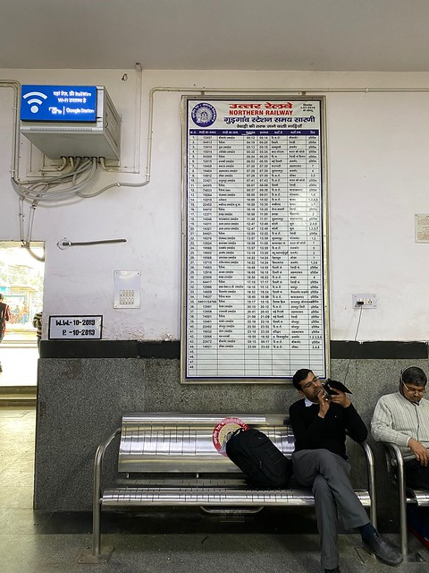 City Hangout - Second Class Waiting Hall, Gurgaon Railway Station
