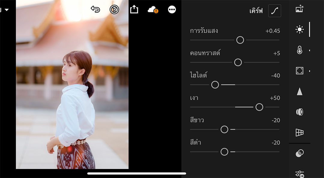 Lightroom-Wad-Thai-07