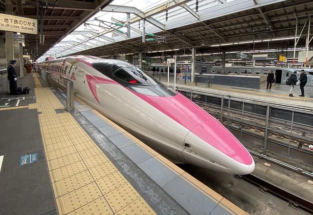 Japan By Train JNTO 2020 140