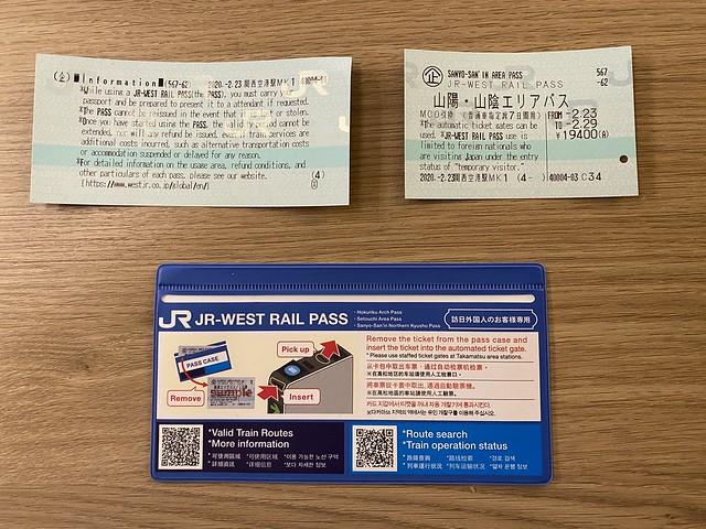 Japan By Train JNTO 2020 11