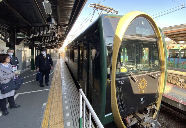 Japan By Train JNTO 2020 18