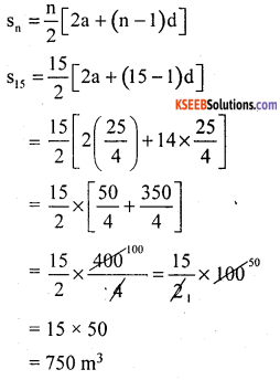 KSEEB Solutions for Class 10 Maths Chapter 1 Arithmetic Progressions Ex 1.4 22