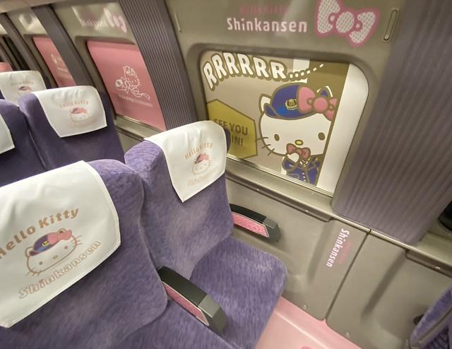Japan By Train JNTO 2020 151