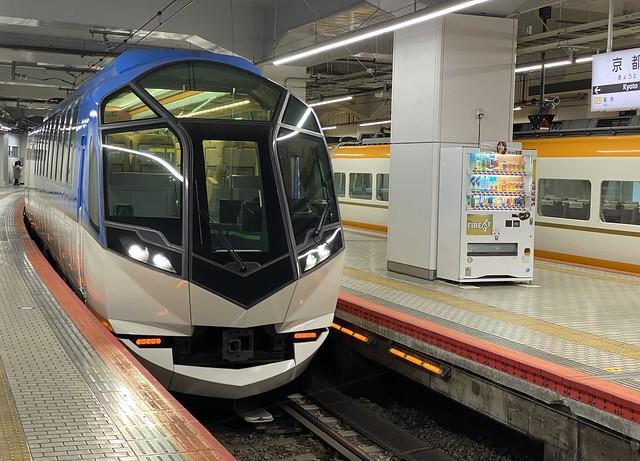 Japan By Train JNTO 2020 52