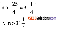 KSEEB Solutions for Class 10 Maths Chapter 1 Arithmetic Progressions Ex 1.4 1