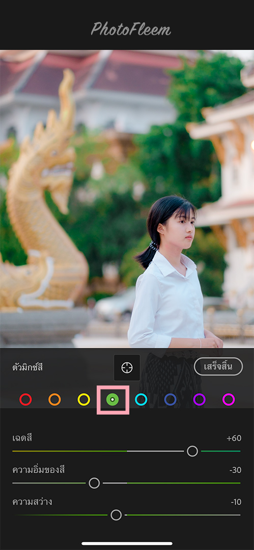 Wad-Thai-lightroom-preset-02
