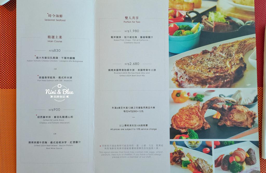 台中亞緻大飯店異料理 台中吃到飽01