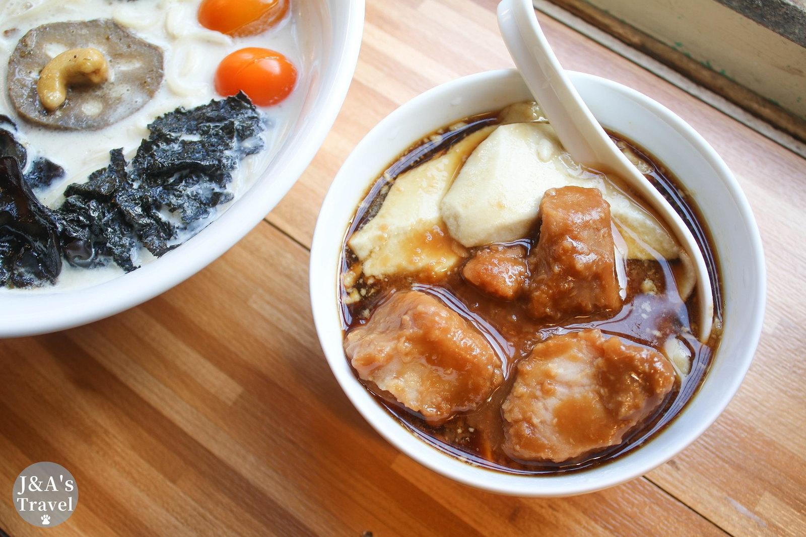 最新推播訊息:黑糖湯底的蜜芋頭豆花,味道濃郁好吃!