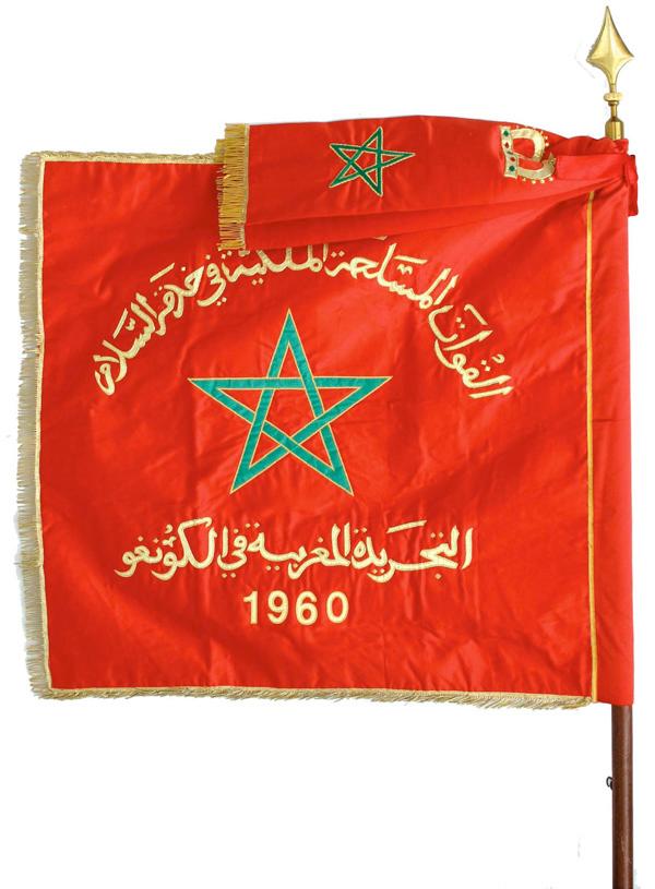 Les Forces Armées Royales au Congo - ONUC - 1960/61 49613760478_754c778f8d_o_d