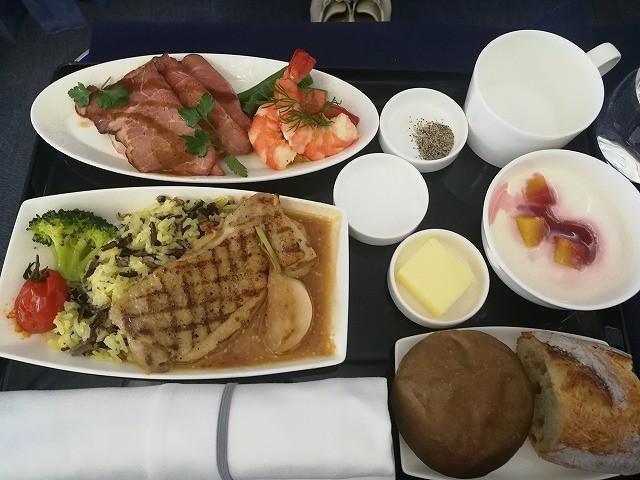 <p>洋食</p>