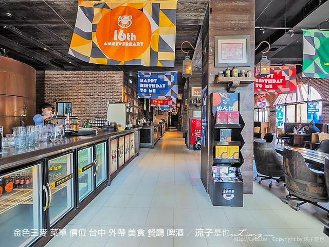 金色三麥 菜單 價位 台中 外帶 美食 餐廳 啤酒