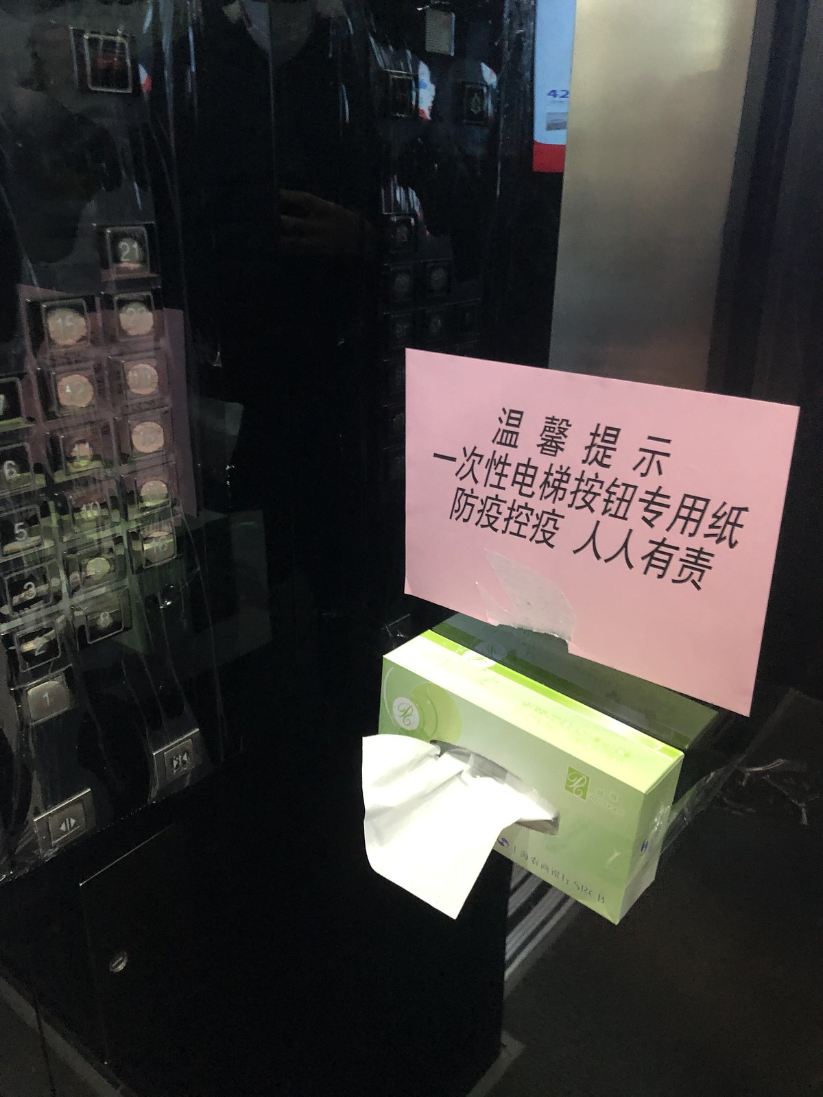 Tissues for pressing elevator buttons