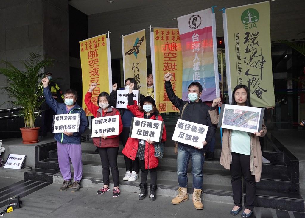 公民團體與在地居民於環評前舉行記者會反對草率開發。孫文臨攝