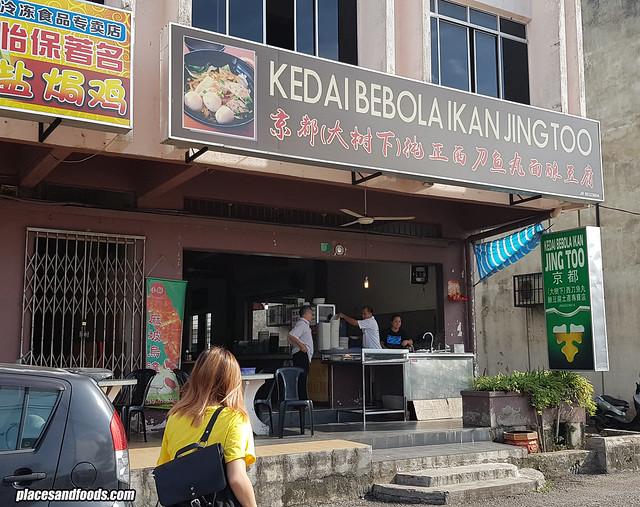 kedai bebola ikan jing too