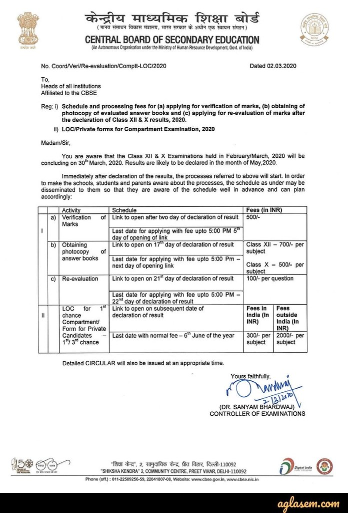 Notice for CBSE Class 10th rechecking / revlauation / compartment 2020