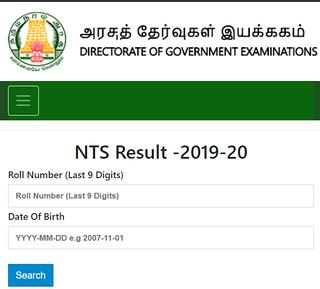 Tamil Nadu NTSE Result 2019-20