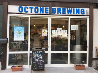Octone Brewing