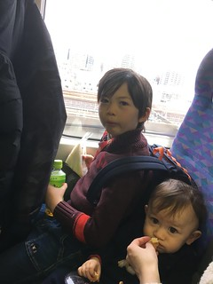 On the Shinkansen