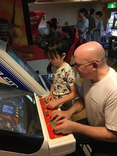 I found an arcade