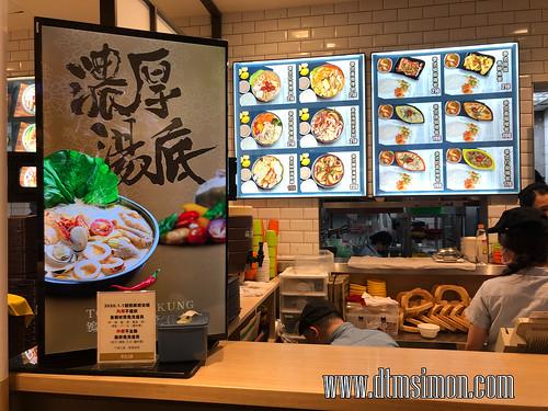 䳉泱宮泰式料理第一品牌