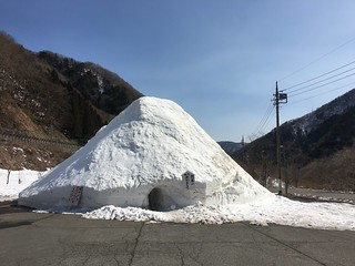 Near Doai station the largest snow house in Kanto