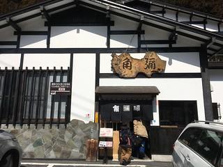 Soba place: Kakudo