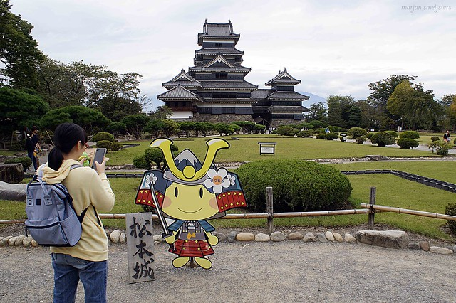 Courtyard Matsumoto Castle (松本城, Matsumoto-jō), Matsumoto City, Nagano, Japan