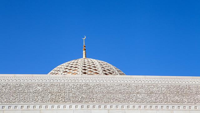 Grande Mosquée du Sultan Qabus 6, Mascate