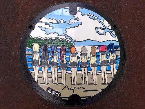 Numazu Shizuoka, manhole cover 5 (静岡県沼津市のマンホール5)