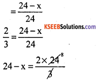 KSEEB Solutions for Class 10 Maths Chapter 14 Probability Ex 14.2 13