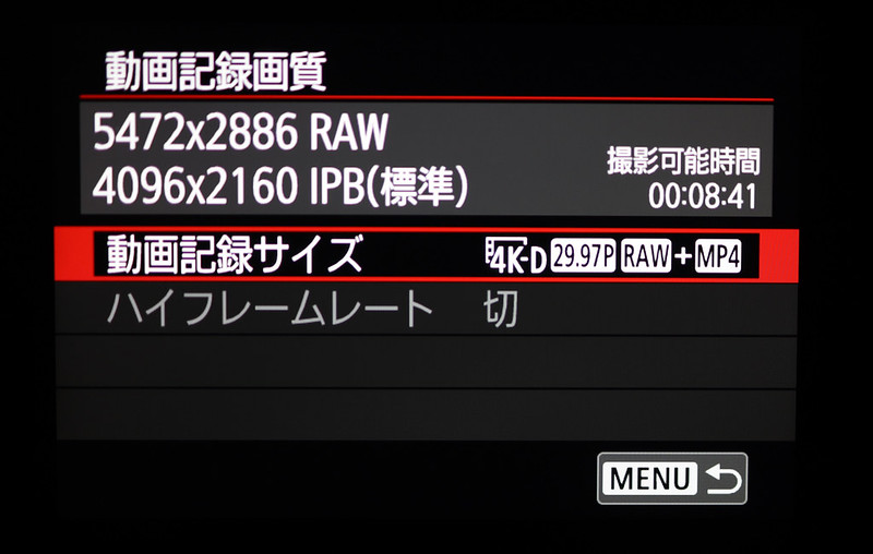 EOS-1D X Mark III RAW movie_2
