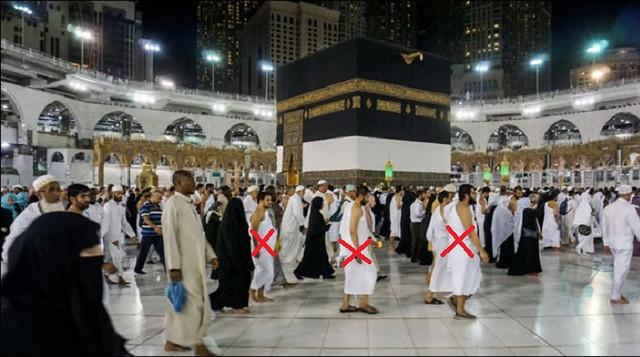5538 Saudi Arabia suspends entry for Umrah pilgrims (2)