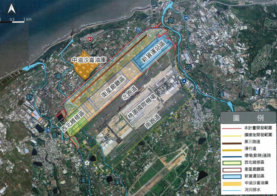桃園航空城中桃園機場第三跑道建設計畫位置圖。圖片來源:環評書件