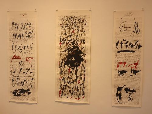 Galerie Pankow 3