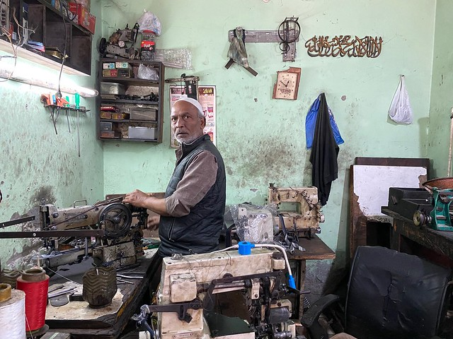 City Landmark -  Arman Sewing Machine Repairing Shop, Jaffrabad