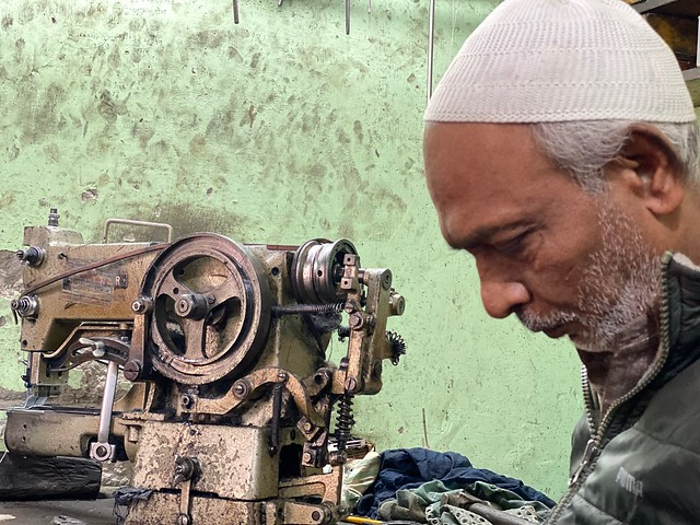 City Landmark -  Arman Sewing Machine Repairing Shop, Jaffrabad