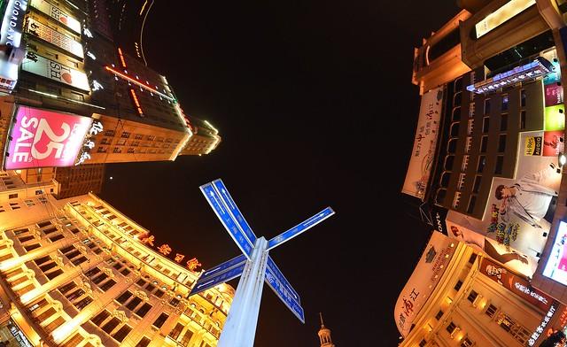 Shanghai - Directions