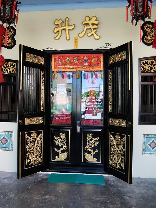 Пхукет-Таун - Старая дверь