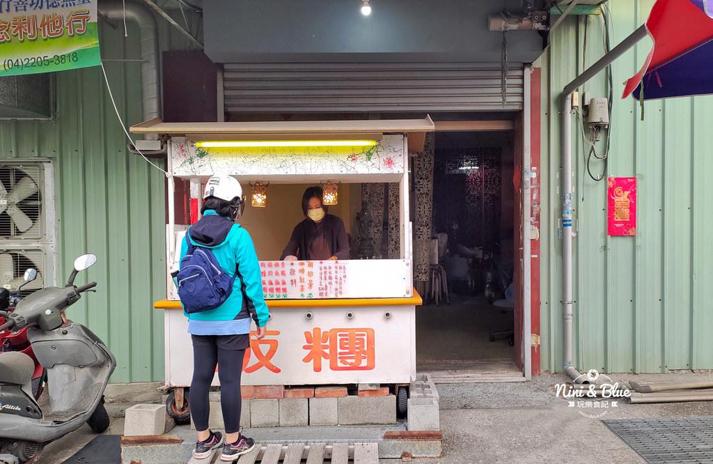 食反米團-飯糰  軍功路飯糰05